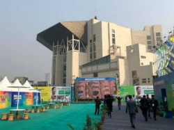 Fire Biswa Bangal Convention Centre Is Now Under Control