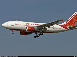 Air India Gets Threaten Phone Hijack The Plane Pakistan