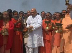 Bjp President Amit Shah Cm Yogi Adityanath Other Leaders Take Holy Dip At Kumbhamela