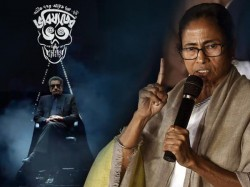 Wb Cheif Minister Mamata Banerjee Reaction On Bengali Film Bhabishyater Bhoot Row
