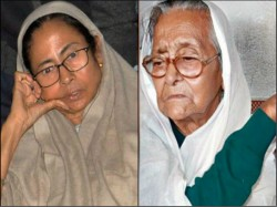 Matua Mahal Is Divided With The Controversial Letter Baro Maa Mamata Banerjee