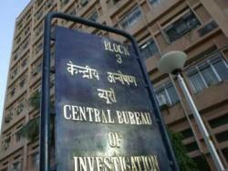 Special Team Cbi Will Questions Ips Rajeev Kumar On Chitfund Case