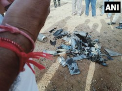 Pakistani Drone Shot Down Gujarat Border This Morning