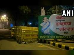 Posters Criticising Mamata Banerjee Appear Road Delhi Before Aap Rally