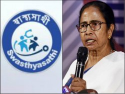 Bengal Chief Minister Mamata Banerjee Announces Woman On Sasthya Sathi