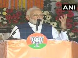 Pm Narendra Modi Attacks Congress Oppositions From Chhattisgarh Rally