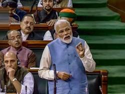What Pm Modi Says His Last Lok Sabha Speech Before General Elections