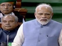Pm Narendra Modi Pitch Majority Govt Lok Sabha Not Coalition