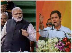 Narendra Modi Is Coward Will Run Away From Every Debate With Me Says Rahul Gandhi