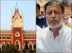 Bjp Leader Mukul Roy Appeals Interim Bail Mla Murder Nadia