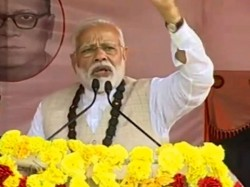 Get Live Updates Four Meetings Bjp Will Be Held West Bengal On 2nd February