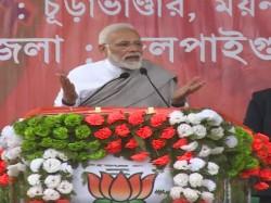 Pm Narendra Modi Criticises Mamata Banerjee From Party S Jalpaiguri Meeting