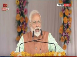 Pm Modi Launches Farmer Scheme From Gorakhpur