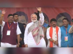 Get The Live Update Narendra Modis S Rally Jalpaiguri