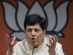 Piyush Goyal Announces Budget One Crore Loan 59 Minutes