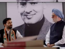After Manmohan Singh Now Biopic On Rahul Gandhi My Name Is Raga Watch Teaser