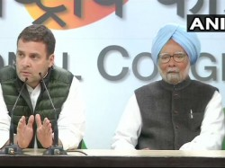 We Are Fully Supporting The Govt India Says Rahul Gandhi Mentioning Pulwama Attack