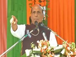 Rajnath Singh Criticised Mamata Banerjee Her Govt From Bjp S Falakata Meeting