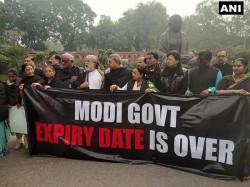 Tmc Mps Protest Wearing Black Clothes Against The Central Govt The Praliament Premises