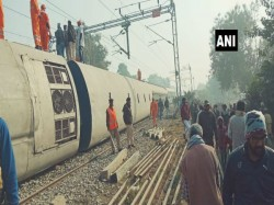 Coaches Seemanchal Express Has Capsized Derailment Incident