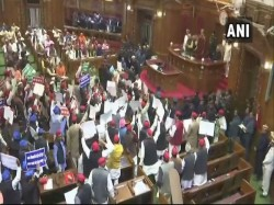 Sp Bsp Mlas Protested Against The State Govt Up State Legislative Assembly Today