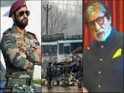 Pulwama Terror Attack Amitabh Uri Team Donates Martyrs Family