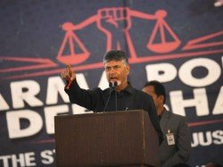 For His Day Long Protest Chandrababu Naidu Spends Nearly 2 Crores