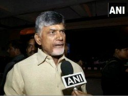 Andhra Pradesh Cm N Chandrababu Naidu Attacks Nda Bjp On Various Issues