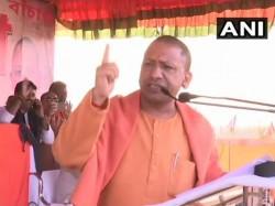 Yogi Adityanath Attacks Mamata Banerjee S Government From Purulia S Rally
