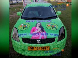 Mimi Chakraborty Launches Campaign In New Way At Jagavpur Of West Bengal