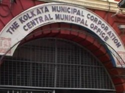 Kmc Introduces New System Visitors Sn Banerjee Road Building