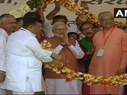 Prime Minister Narendra Modi At A Public Rally In Meerut