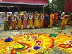 Holi Celebrated Aliporeduar