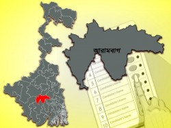 Know About Arambagh Seat Loksabha Elections