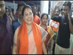 Bjp S Debashree Choudhury Started Her Campaign Raigunge