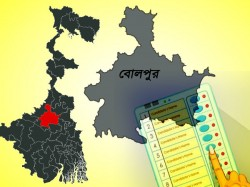 Loksabha Elections 2019 Election Bolpur Is Going Be Held 4th Phase