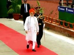 Mai Bhi Chowkidar Pm Narendra Modi Kicks Off Bjp S Lok Sabha Election Campaign