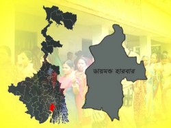 Loksabha Elections 2019 Election Diamond Harbour Is Going Be Held In Last Phase