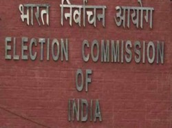 Election Commission Has Issued Embargo Use Army Vote Campaign