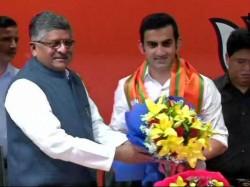 Former Cricketer Gautam Gambhir Joins Bharatiya Janata Party