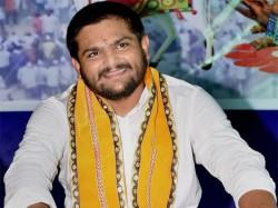 Hardik Patel Joins Congress Rahul Gandhi Modi State