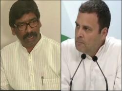 Congress Jmm Seat Sharing Jharkhand Lok Sabha Election