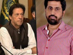 Will Act Against Pak Minister Anti Hindu Remarks Says Pti