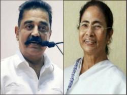 Kamal Hasan Meets Mamata Banerjee At Nabanna