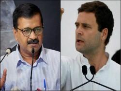Chances Congress Alliance Delhi With Aap Has Broken