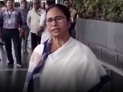 Mamata Banerjee Started Her Journey To South India For Election Campaign
