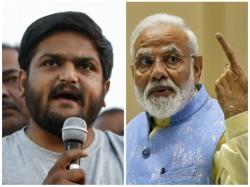 Hardik Patel Puts Berozgar Prefix Counter Modi S Chowkidar Campaign