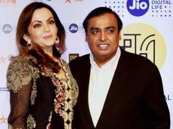 Mukesh Ambani Dances With Nita At Akash S Marriage Party See Video