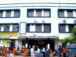 Fire Breaks In The Murshidabad Medical College Hospital