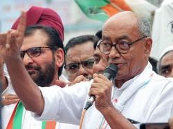 Congress Leader Digvijaya Singh S Comment On Pulwama Terror Attack
